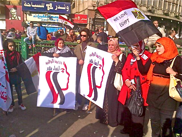 National  Front of Egypt women