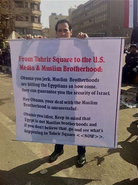US tahrir