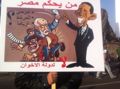 Who rule Egypt