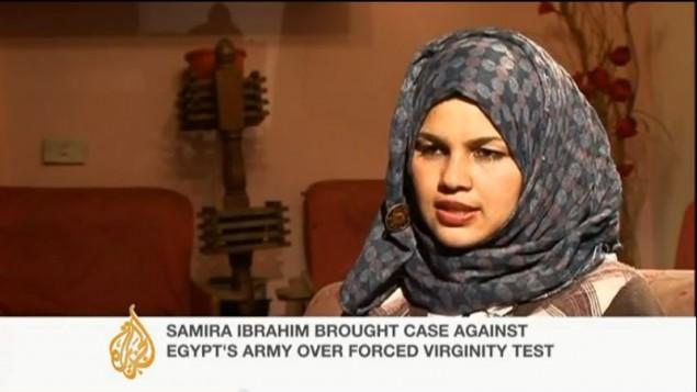 Samira photo2