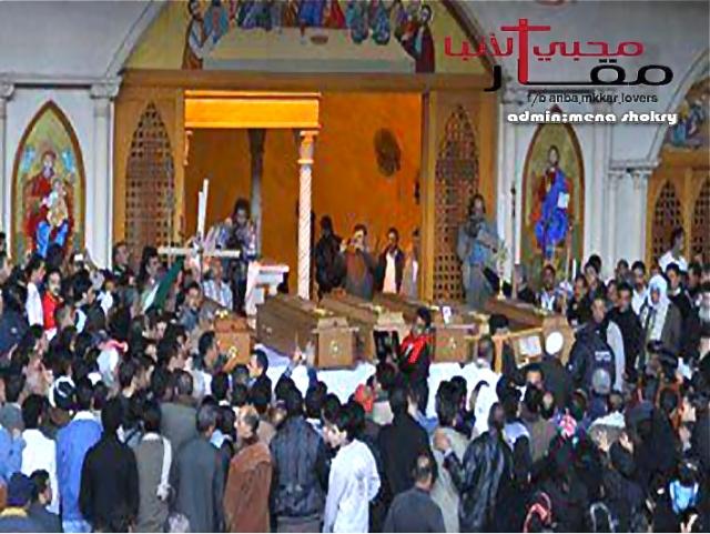 Coptic death