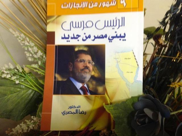 Morsi'sleaflet