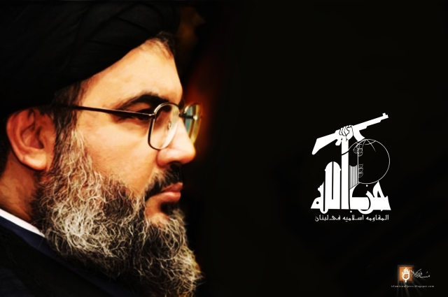 nasrallah image