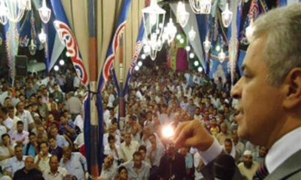 Sabahi photo