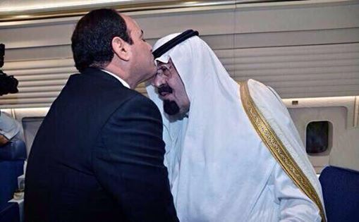 Sisi and Saudi photo