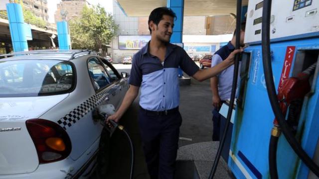 Fuel price photo