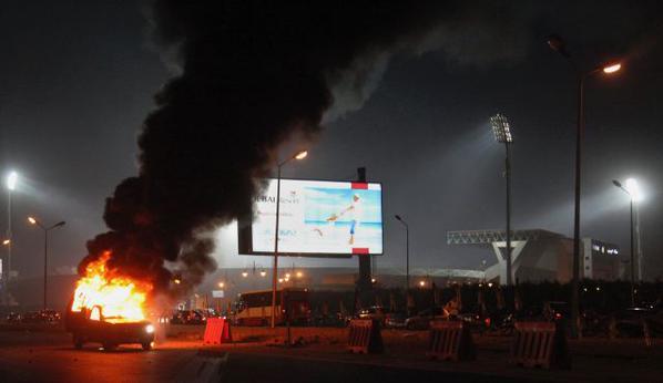 Football massacre