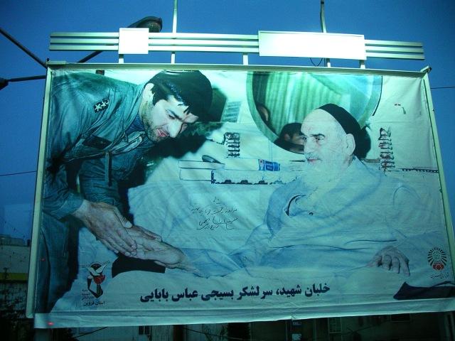 Iran 2005 part 4 049