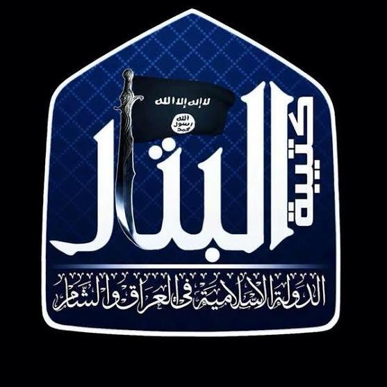 Katibat al-Battar logo