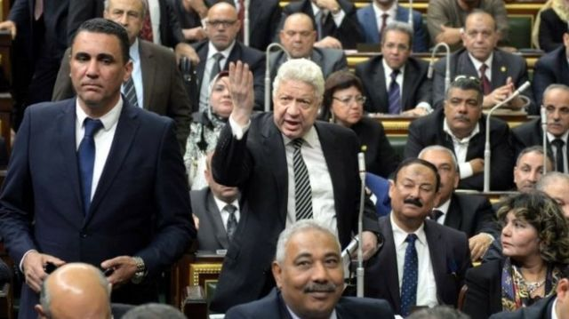 Egypt's parliament