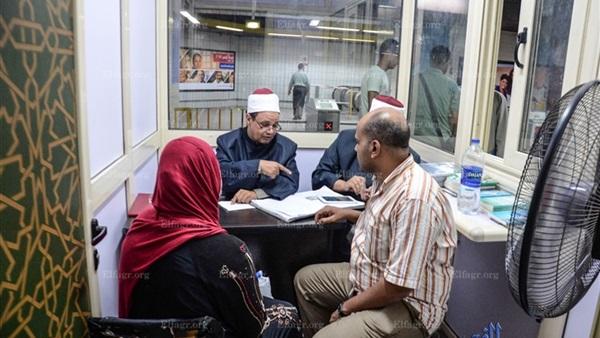 Al-Azhar kiosk