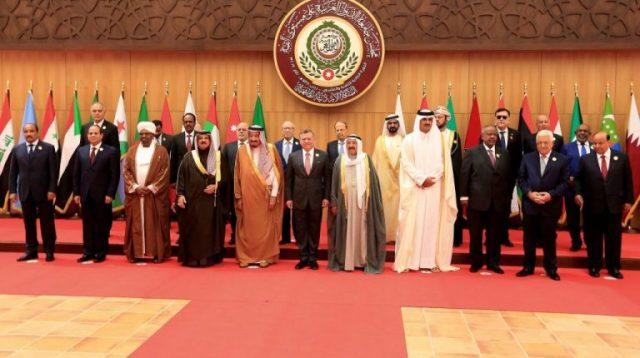 Arab Summit 2018