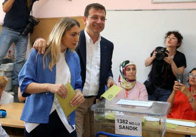 Imamoglu and wife