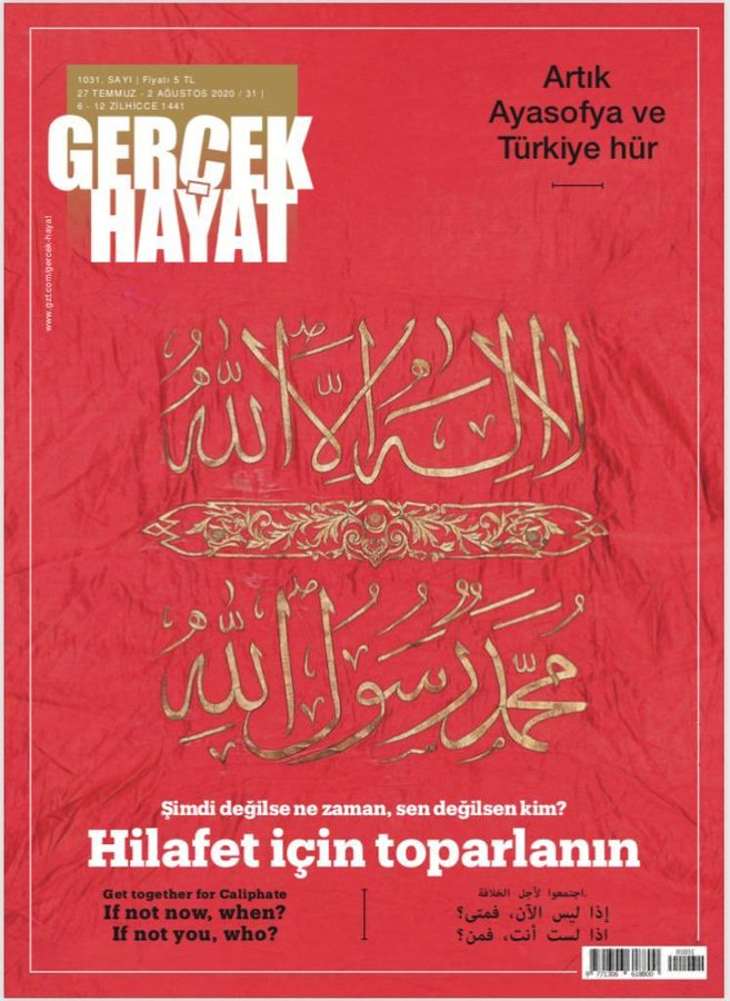 Call for Turkish Caliphate